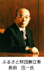 長田庄一氏写真-3